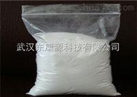 厂家现货激素醋酸睾酮原料药