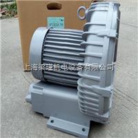 微型台湾富士鼓风机-低噪音风机