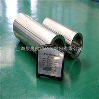 上海康晟生产GH4169高温合金