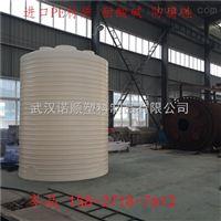 湖北20吨塑料水箱生产厂家
