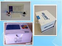 大鼠CD4分子(CD4)elisa试剂盒免费代测