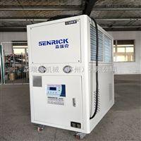 森瑞克风冷式工业冷水机 工业制冷机 工业冷冻机 低温定制机