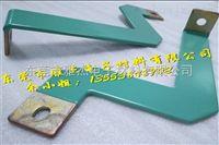 动力电池硬铜排 环氧树脂涂层铜排