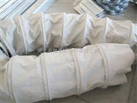 粮食颗粒粉尘输送帆布伸缩布袋
