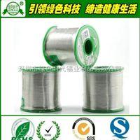 上海无铅环保焊锡丝锡线生产厂家金属新闻