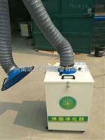 郑州焊接烟尘吸尘器哪里有卖,焊烟净化器价格