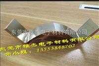 高品质铜箔软连接 铜皮软连接