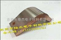 定做变压器软连接 铜箔软连接