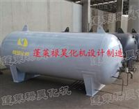液体二氧化碳低温容器