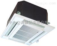 天津FP卡式四面风机盘管厂家联系电话