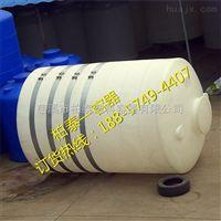 10吨塑料桶批发,大型塑料储罐生产厂家