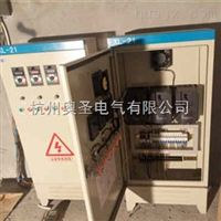 杭州奥圣变频器在中央空调控制系统上的节能改造