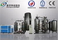 江苏嘉宇空分设备PSA变压吸附制氮机