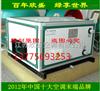 GK-W卧式吊顶空调机组 柜式空调 变风量空调 欣盛厂家直销柜式空调机组